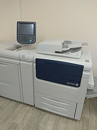 Xerox C75 Press